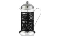 8cup French Press