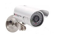 Yugster Security camera