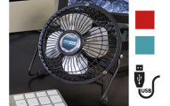 Yugster Desktop Fan