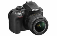 Nikon D3300 24.2 MP Digital SLR with 18-55mm VR II Lens