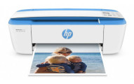 Win an HP Deskjet Printer