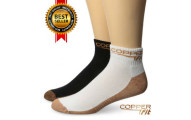 2 Pairs: CopperFit Unisex Moisture Wicking Antibacterial Sport Socks