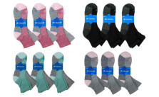 Columbia Women's Quarter Socks 6-pairs