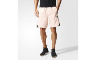adidas Ornamental Block Men's Shorts
