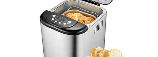 bread maker giveaway